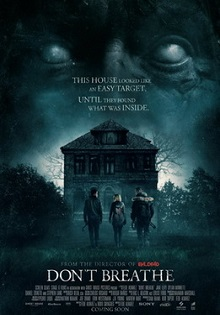 Не дыши / Don't Breathe (2016)